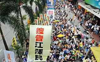 中共政府机构教育系统人员控告江泽民案例