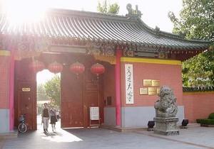 上海交通大學 19歲學生鍾一鳴 被強制失蹤