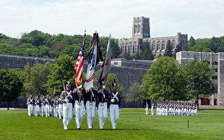 美國九所慷慨的好學校 可以免學費