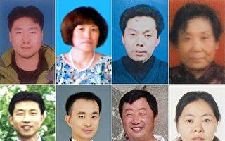 上半年 至少45名法輪功學員被迫害致死