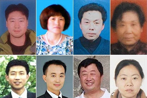 上半年 至少45名法轮功学员被迫害致死
