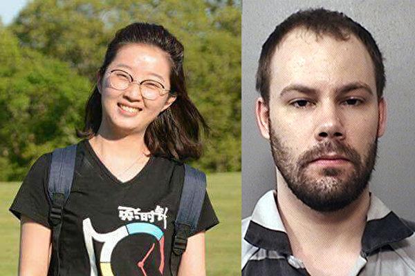 2017年,中國訪問學者章瑩穎(左)被綁架致死,周四(7月18日),涉案兇手(右)被判處終身監禁。(大紀元資料庫)