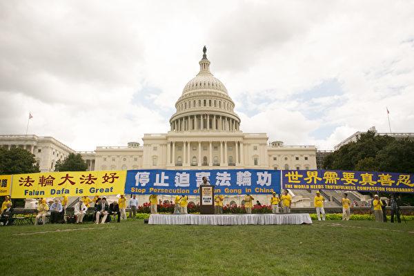 2019年7月18日,法輪功學員在美國國會西邊草坪舉行「7‧20」法輪功反迫害大型集會活動。(李莎/大紀元)