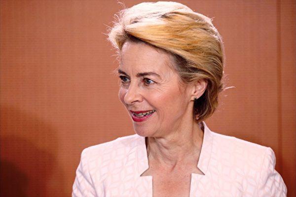 德國國防部長烏爾蘇拉·格特魯德·馮德萊恩(Ursula Gertrud Von Der Leyen)成為歐盟委員會主席提名人。(Omer Messinger/Getty Images)