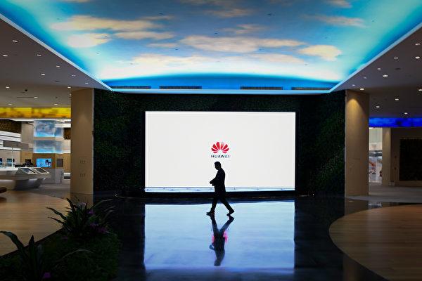 美媒引述知情人士的話稱,華為正計劃對在美國的業務大幅裁員。(WANG ZHAO/AFP/Getty Images)