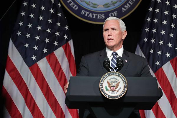 美國副總統彭斯(Mike Pence)7月10日到訪加州時在記者會中強調,美國將繼續倡導世界各地的宗教信仰自由,並敦促中國必須改變,加入國際大家庭。圖為彭斯資料圖。(Chip Somodevilla/Getty Images)