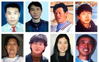 明慧20周年報告:迫害致死致殘致精神失常