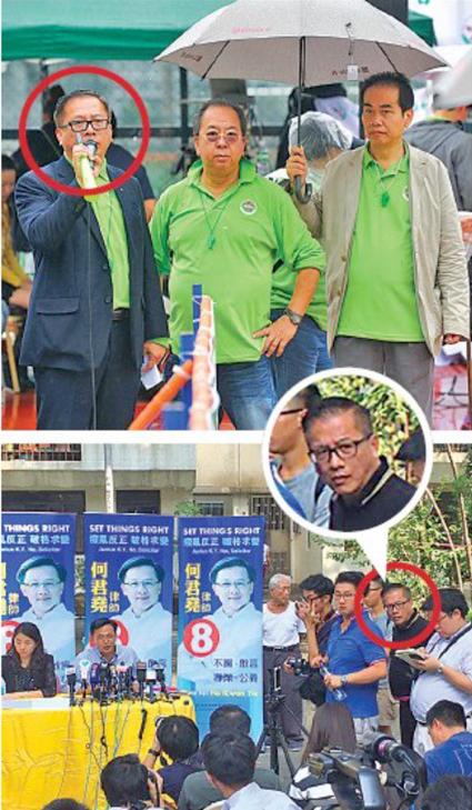 青關會會長楊江曾為何君堯在選舉中助選。(大紀元製圖)
