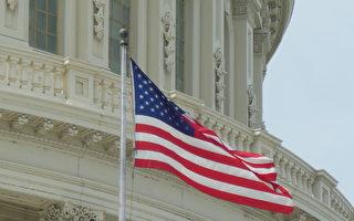 法輪功遞交迫害者名單 美國務院將依法處理