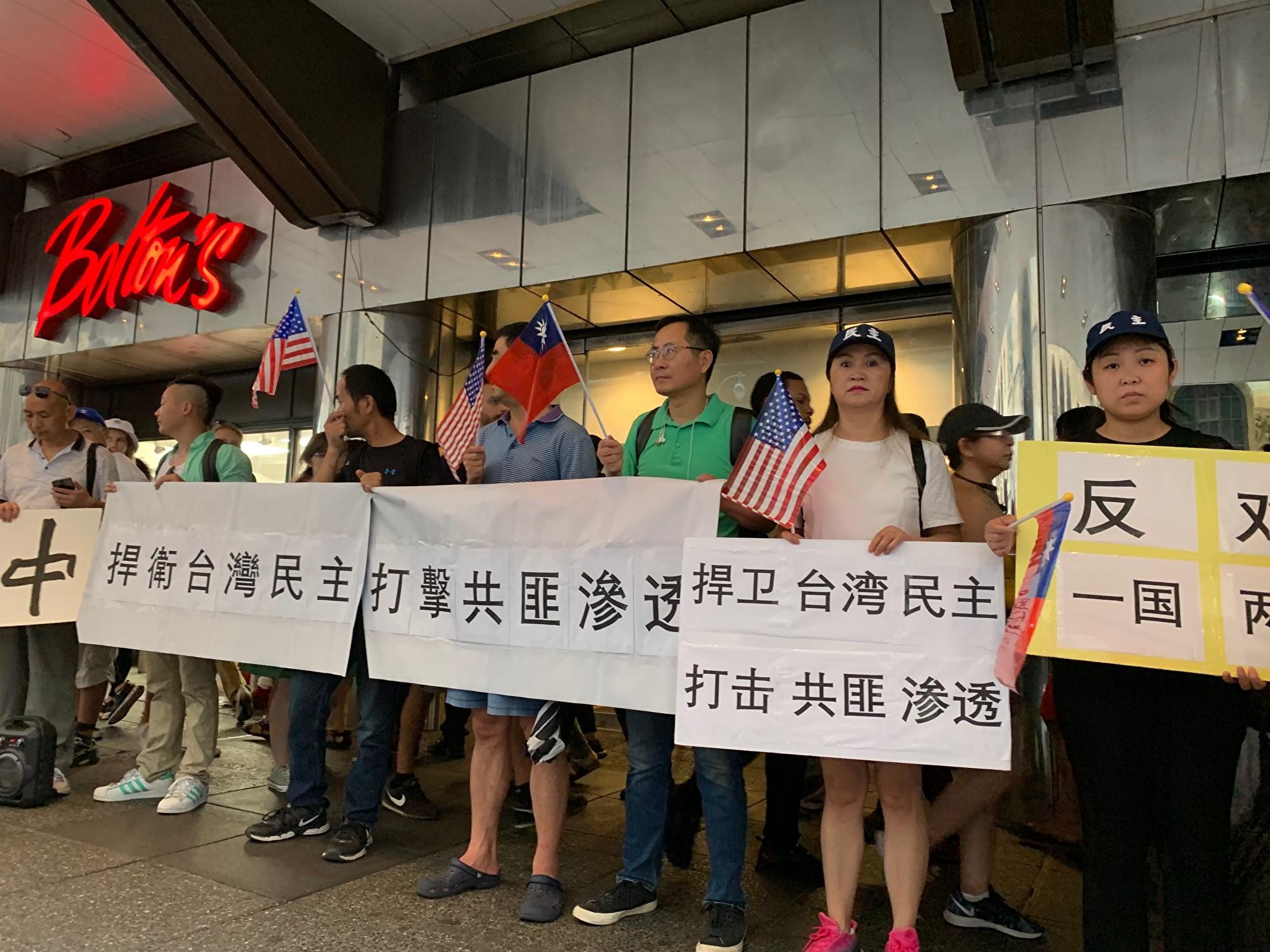 紐約華人歡迎蔡英文 對騷擾人士喊共產黨滾