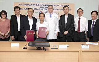 配合新南向计划 长庚落实马来西亚医卫合作