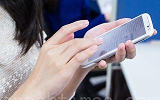 5G手機過熱——你應該擔心輻射嗎?