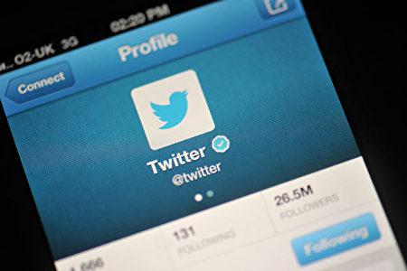 自從中共領導人鼓勵對外「講好中國故事」後,越來越多的中共外交人員公開使用推特平台、傳播中國(中共)聲音。(Bethany Clarke/AFP/Getty Images)