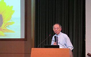 吳惠林:現代經濟成長的迷思──正確認識GDP