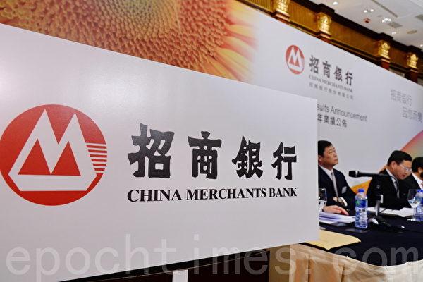 周曉輝:浦發銀行被美判金融死刑 北京再受創