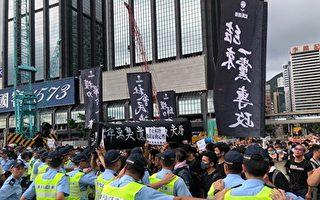戈壁東:七一之殤 被非法占領的香港在風雨中哭泣