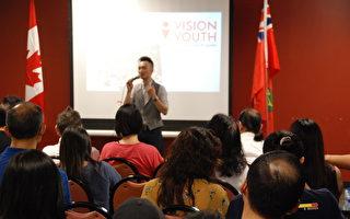 展望青年第19屆領袖訓練計劃開幕