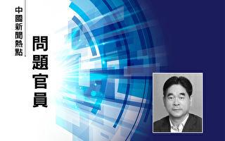袁斌:上市公司董事长性侵幼女新闻为何被撤稿