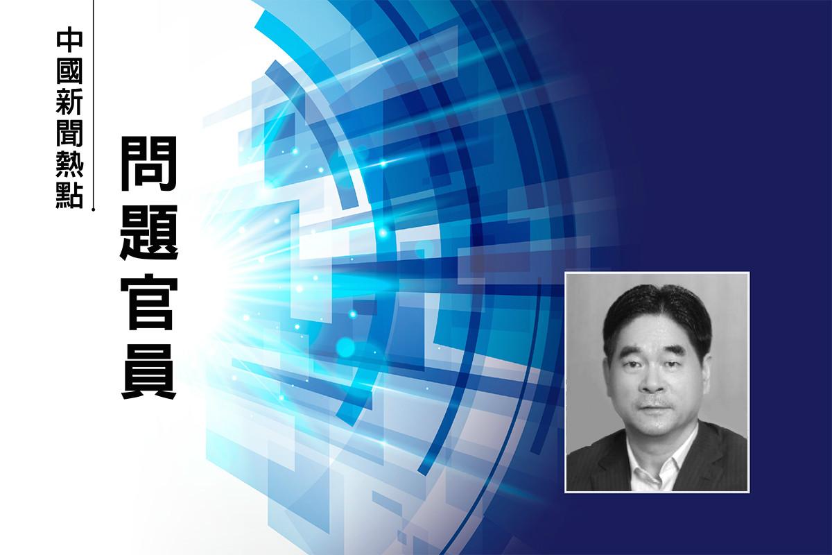 袁斌:上市公司董事長性侵幼女新聞為何被撤稿