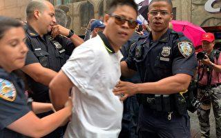 蔡英文过境纽约 酒店外亲共分子打人 一人被捕