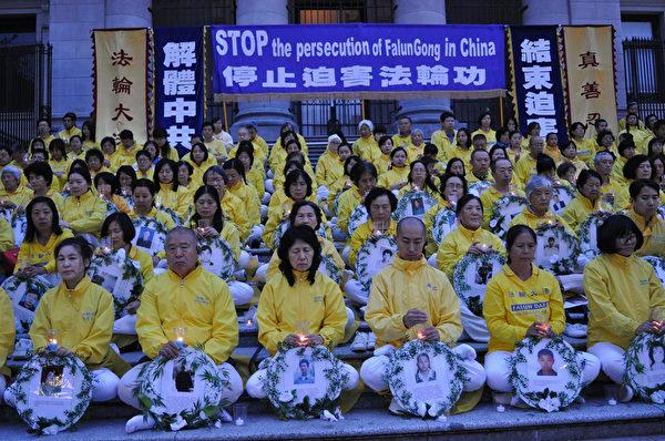 温哥华反迫害20周年