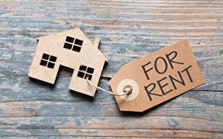谈税改对租赁房屋的影响