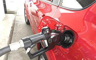 煉油廠故障 加州油價近一兩週將上漲