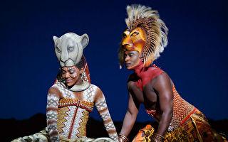 音樂劇《獅子王》台北演出 吸引藝人劇迷觀賞
