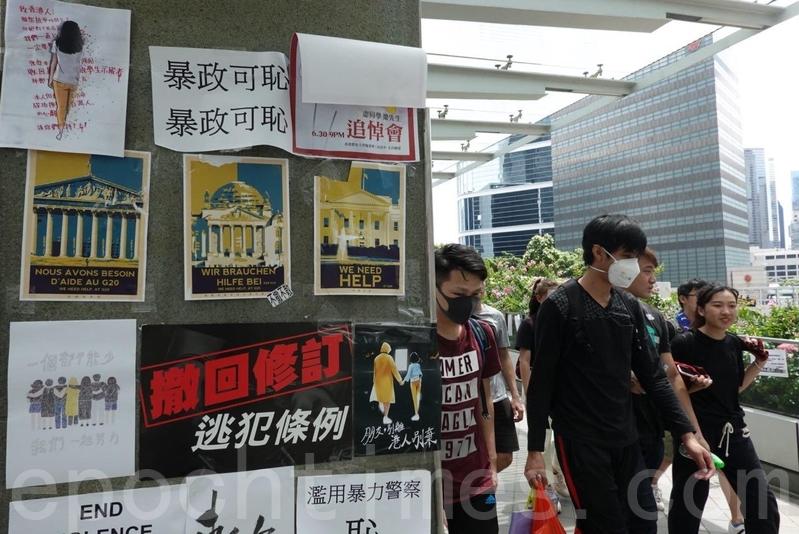 組圖:民眾悼念反送中亡者並為香港加油
