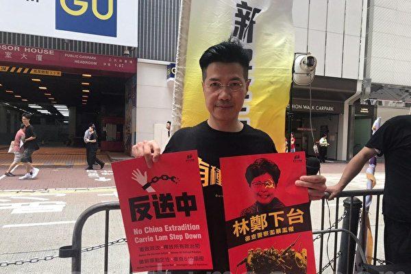 政界吁港人再上街:向中共强权打压说不