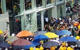 组图4:部分抗议者冲击立法会 撞破玻璃门