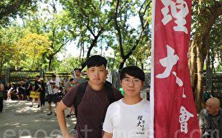 七一游行 青年学子争取属于自己的香港