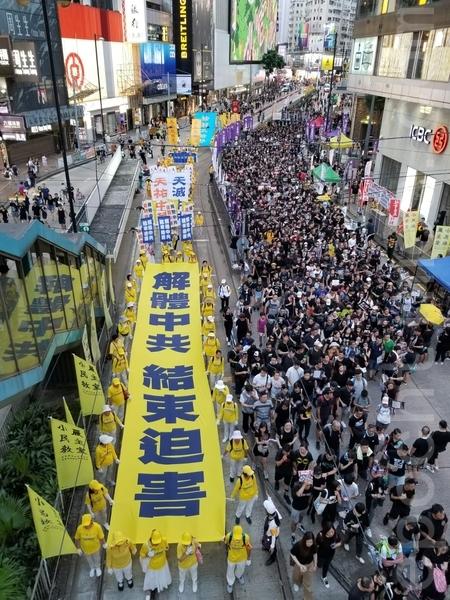【七一遊行】大陸青年赴港聲援:中國人的希望