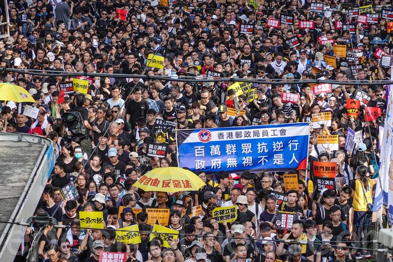 蔡詠梅說:「這次香港的兩次大遊行,這個震撼力可是把全世界都感動了。我在海外的朋友都說香港真了不起。」圖為香港七一大遊行。(余鋼/大紀元)