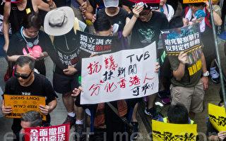 外媒:中共駐港司令主動向美保證 不干涉港務