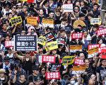 張林:中共特務策劃衝擊香港立法會