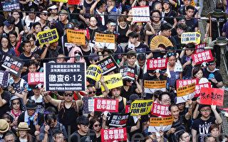 【直播预告】无惧国安法 港人发起7·1大游行