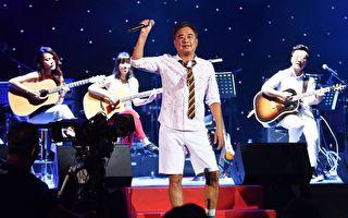 陈昇香港开唱 用歌声为港粉打气