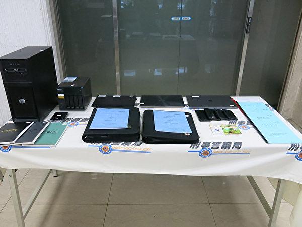 台灣刑事局1月7日宣佈,偵破台積電半導體化學原料供應商德商「巴斯夫(BASF)」在台子公司高階主管,涉嫌洩漏營業秘密牟利案。(刑事局提供)