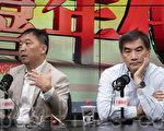 胡志偉:衝立會事件 是政府不理訴求所致