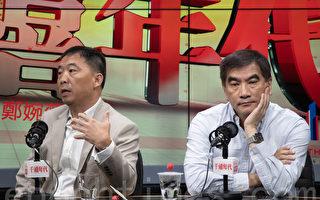 胡志伟:冲立会事件 是政府不理诉求所致