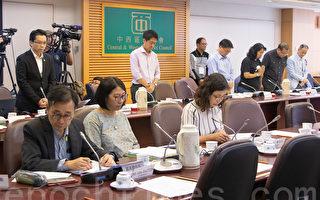 区议会民主党谴责港府 为反修例死者默哀