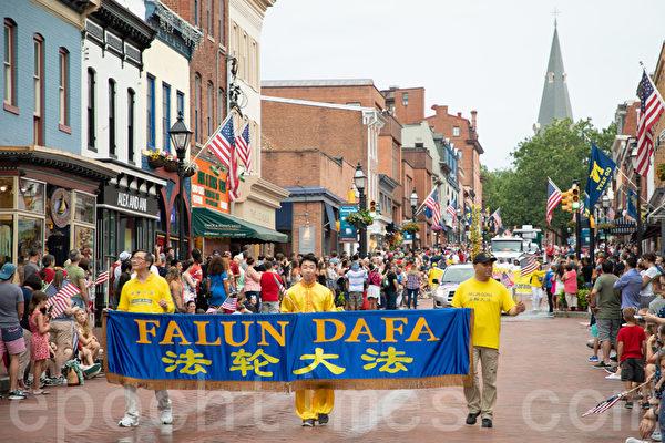 7月4日,法輪功學員參加馬里蘭州安納普裏斯(Annapolis)獨立日遊行。(林樂予/ 大紀元)