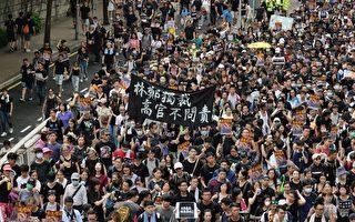 组图3:7.7反送中 逾23万港民上街头