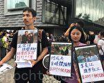 反送中九龍遊行 市民:中共暴政不等於中國