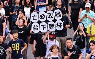 """香港九龙反送中游行""""打倒共产党""""声不断"""