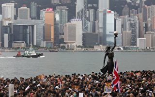 人民币破7 香港人士:中共已无力控制经济