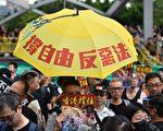 中共指美幕後推動香港抗議 蓬佩奧:荒謬