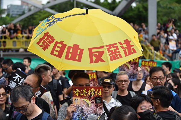 中共指美幕后推动香港抗议 蓬佩奥:荒谬