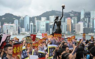 香港偷建社会信用制度?学者:国际应关注